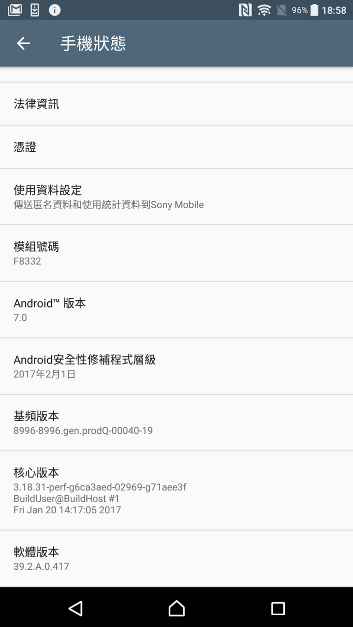 Screenshot_20170512-185901