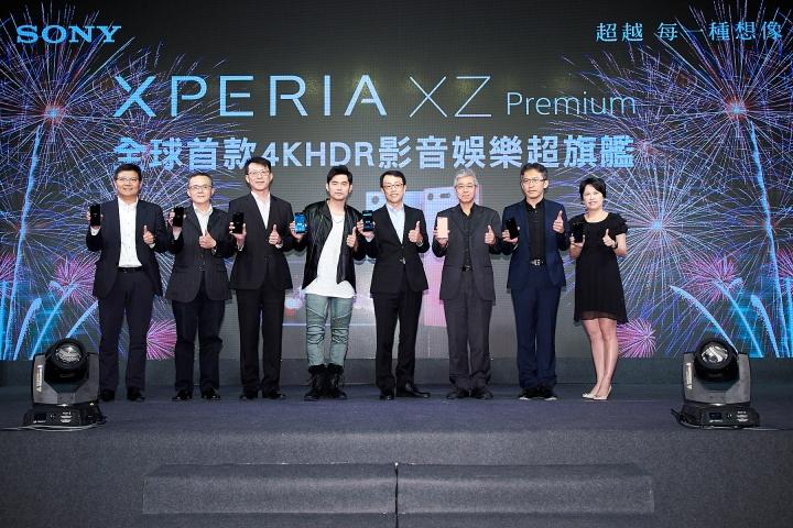 Sony Mobile攜手天王周杰倫與各家電信夥伴,共同宣布全方位影音娛樂超旗艦手機Xperia_ XZ Premium將於519開放預購!.JPG