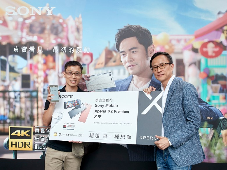 Sony Mobile活動間送出72份大禮,活動第二天即開出全台首位幸運兒贏得最新款Xperia XZ Premium超旗艦手機!.jpg