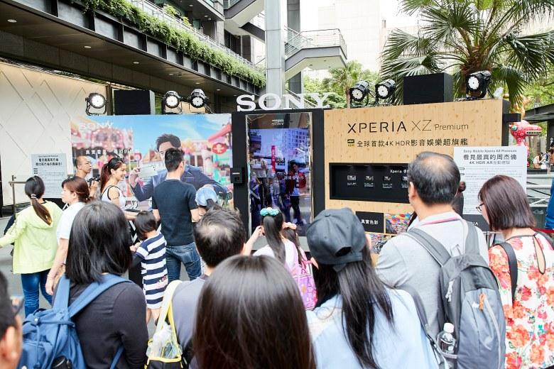 Sony Mobile超越每一種想像,推出全台首個4K HDR AR互動體驗活動,讓你看見最真的天王周杰倫!.jpg