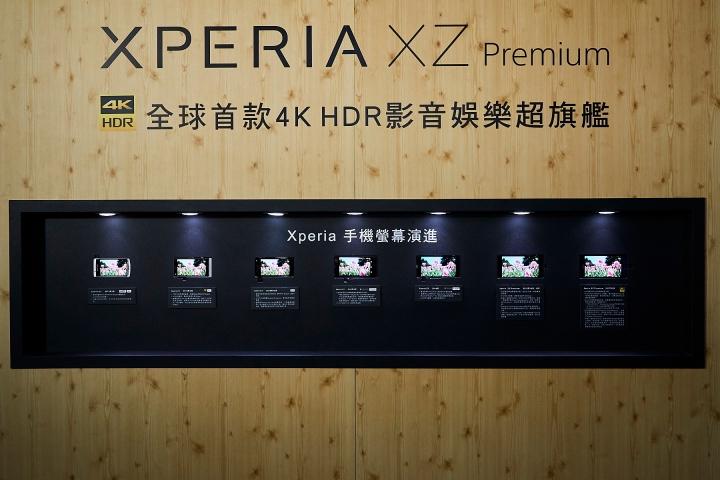 Xperia_ XZ Premium結合Sony的BRAVIA專業顯示技術,帶來寬廣的色域以及HDR 高動態範圍,感受絕佳色彩、清晰度和對比的獨特觀賞體驗!.JPG