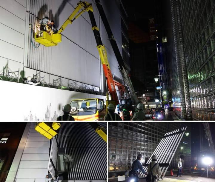 Sony-Building-souvenir-26.jpg